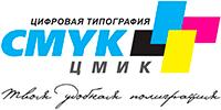 Цифровая типография «ЦМИК»
