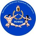 Ярославская областная федерация бодибилдинга